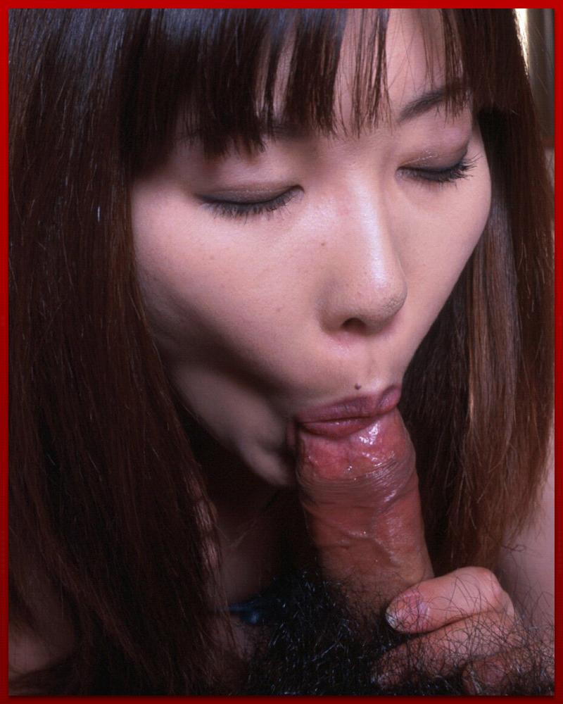 Cock Sucking Asian MILFs Online
